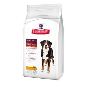 Корм для собак крупных, гигантских пород - Улучшенная форма Hill's SP Canine Adult Advanced Fitness Large Breed с курицей