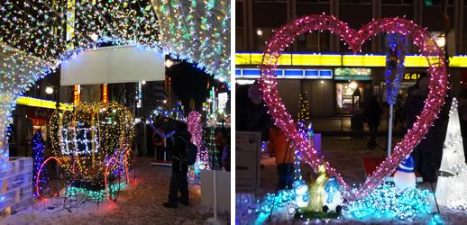 札幌雪祭り2015イルミネーションロード