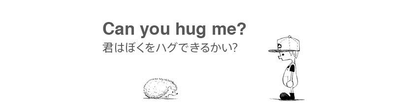 中学英文法 Can I …? / Can you …?