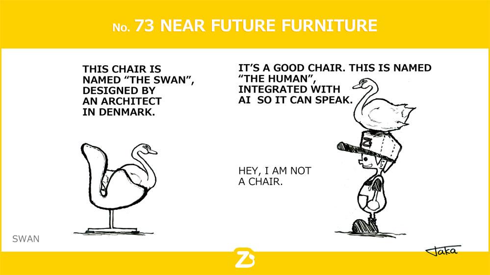 No. 73 Near Future Furniture/ 近未来の家具