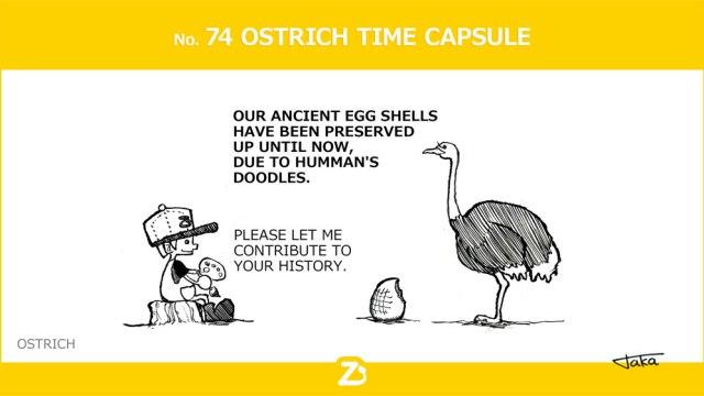 No. 74 OSTRICH TIME CAPSULE/ ダチョウのタイムカプセル