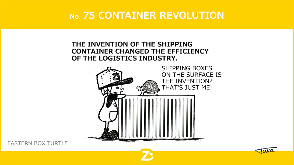No. 75 CONTAINER REVOLUTION/ コンテナの革命