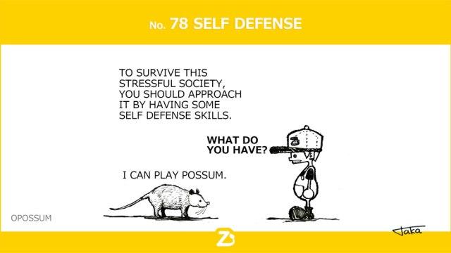 No. 78 SELF DEFENSE/ 自己防衛の方法