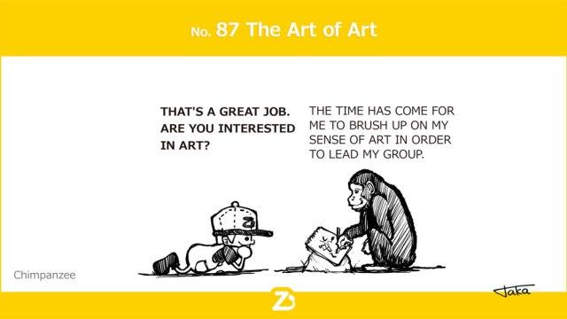 No. 87 The Art of Art/ エリートの美意識