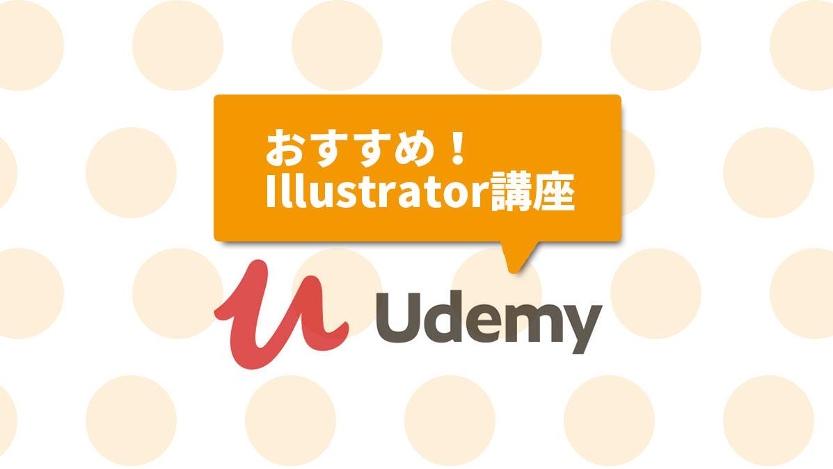 Udemy_design