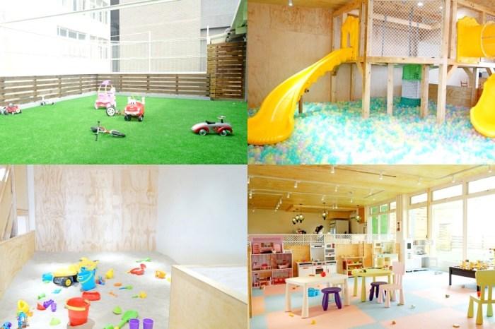 新竹竹北 共好 親子餐廳 兩層樓大空間 夢幻大球池 沙坑 戶外草皮超好玩!