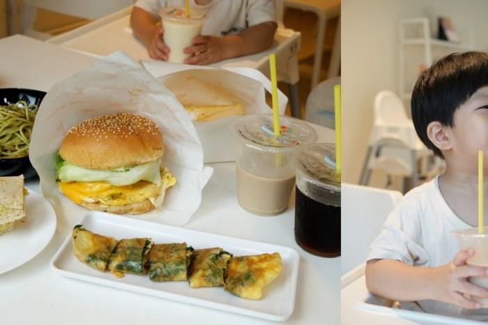 新竹竹北早午餐 晴空早午餐・平價實惠・手作甜土司・香酥蛋餅推薦!