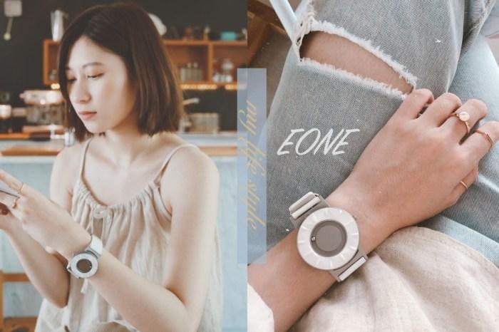 EONE 觸感腕錶・觸碰時間的感覺是什麼?顛覆傳統錶面設計,精緻簡約新選擇。