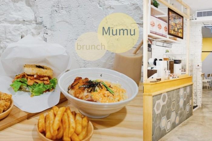 新竹早午餐 暮牧Mumu 日式手作輕食早午餐 *漢堡/米漢堡/甜土司