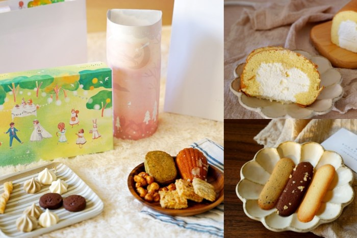 新竹 晚安點心坊・陪伴你度過每個幸福時刻,將喜悅在舌尖上化為永恆。手工法式精緻喜餅・彌月蛋糕推薦