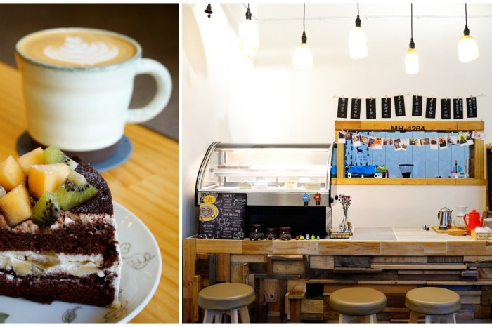 新竹咖啡廳 152 Cafe ・木星人手作甜點。在這裡,美好的事情正在發生。