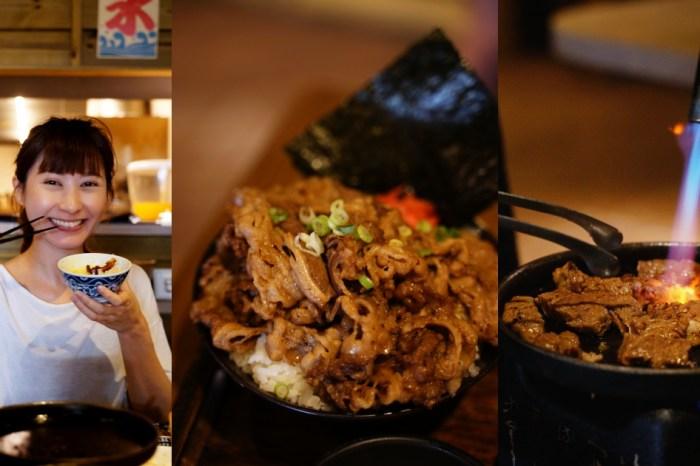 新竹美食推薦:牛丁次郎坊,深夜裡的和魂燒肉丼飯・陪伴你一起度過努力奮鬥的夜晚。