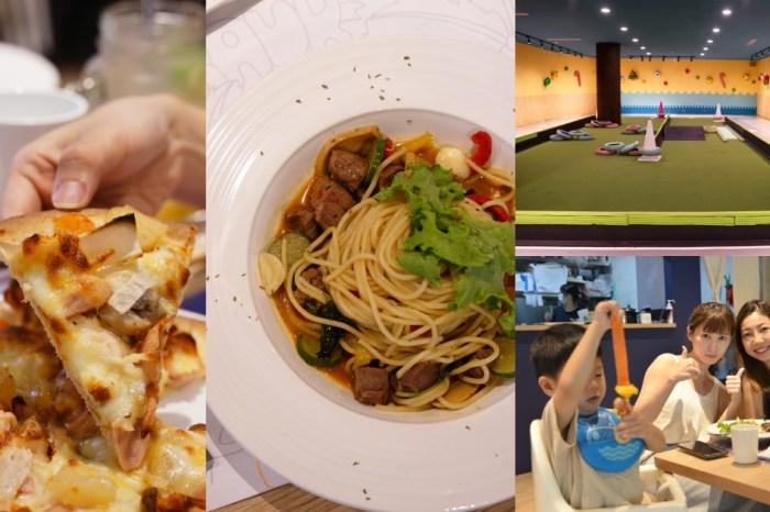 新竹親子餐廳推薦:轉圈圈 滑步車運動小餐館 Round&Round・全台唯一滑步車親子餐廳!
