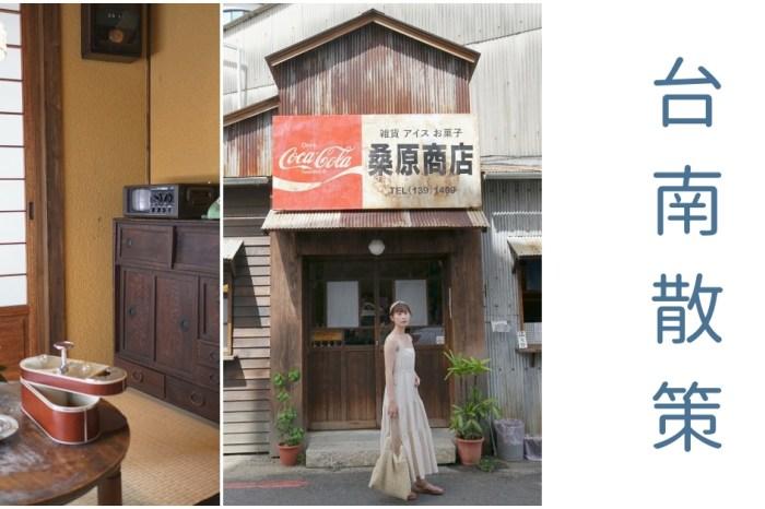 台南打卡景點:桑原商店・日式風格建築,販售傳統霜淇淋、古早味零食的雜貨商行。