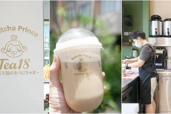 日月潭紅茶推薦:朝霧茶莊 Tea 18  來到伊達邵一定要去,紅玉鮮奶茶必喝!