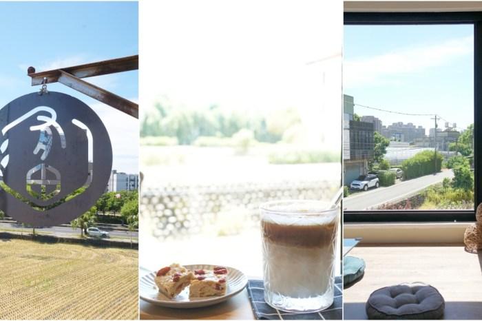 竹北咖啡館推薦:有田咖啡・吹風、望田、品咖啡,試營運期間買一送一。