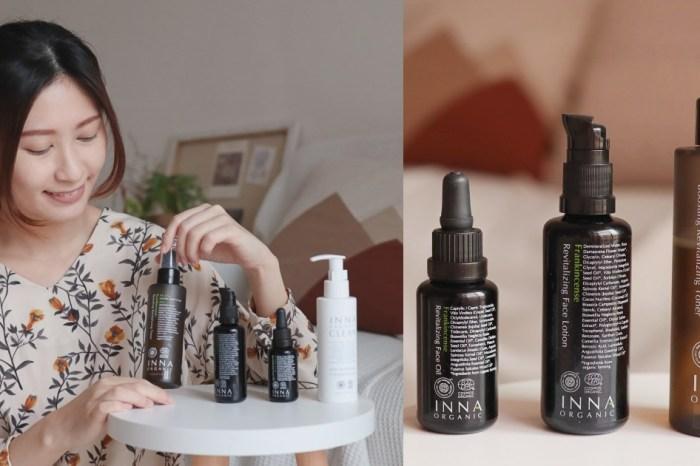 童顏有機經典乳香系列產品:妳在乎的那些生活的樣子,在這裡實現。