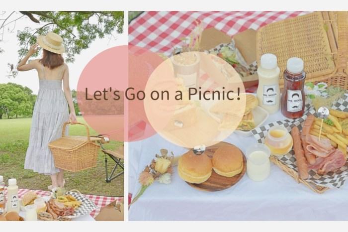 秋日正好野餐趣:新竹野餐攻略不藏私大公開!推薦:月亮先生外帶野餐盒