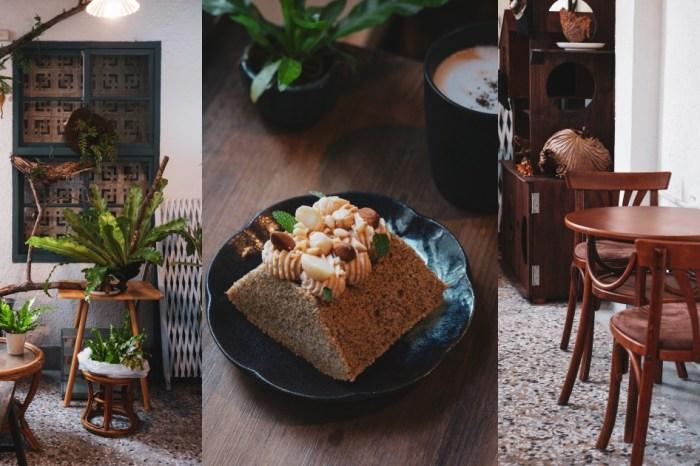 新竹咖啡廳:綠境甜點工作室 Midori Pastry 別有洞天的綠色秘境,藏著樸實簡單的甜點。