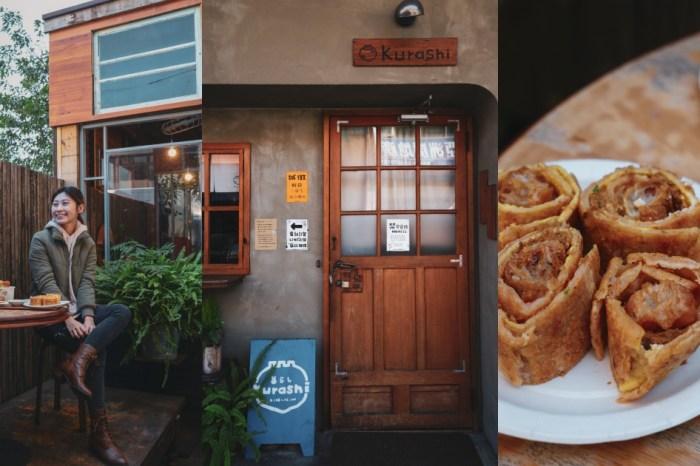 竹北早餐推薦:Kurashi 傳統阿嬤鹹粥與粉漿蛋餅,就去隱藏的戶外小木屋享用吧!