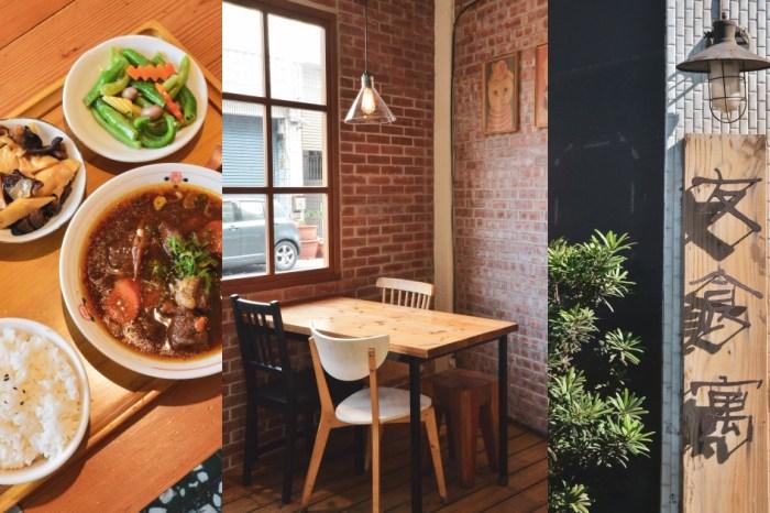 竹北美食推薦:友食寓 健康清爽的家常料理,大家都喜歡的聚餐好選擇!
