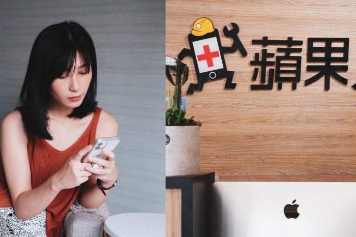 新竹市區手機、平板維修推薦:蘋果人 現場維修,品質優良、當天交件!