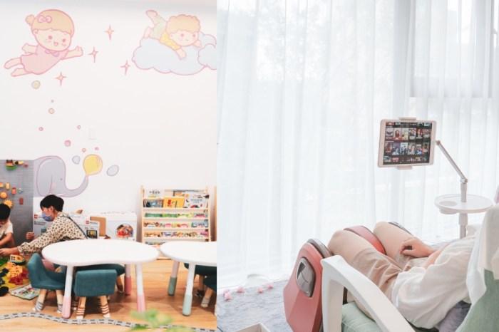 竹北親子友善空間:mama relax 媽媽放輕鬆&親子育樂園|媽媽心理諮詢&美甲&美容&幼兒盡情玩耍!