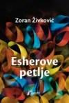 Geopoetika Serbian edition