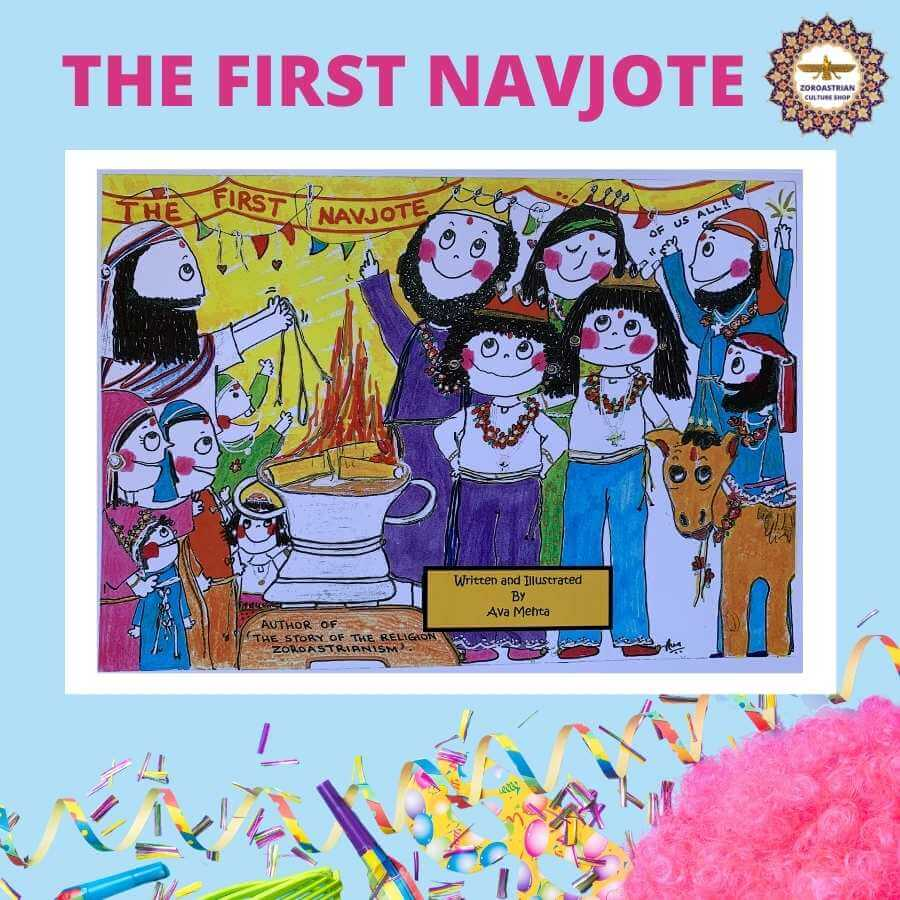 First Navjote Book Photo 2