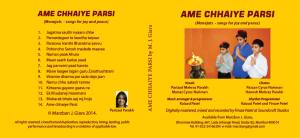 CD Inlay card Ame Chaiye Parsi
