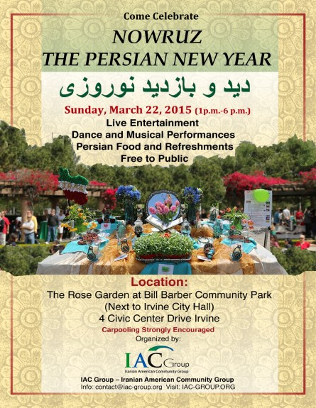Persian_Newyear_NowRuz