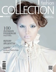 FashionCollectionBelarus_2012-12