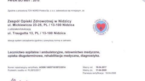 certyfikat2017