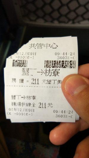 Tajwan - bilet autobusowy