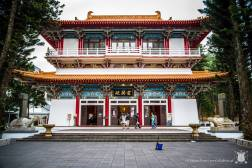 Xuanzang Temple - Sun Moon Lake