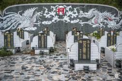 Cmentarz - Kenting - Tajwan