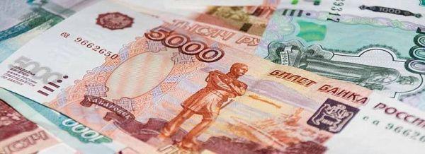 Как изменится выплата пособий в 2020 году: кому и сколько ...