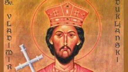 Sveti-Vladimir-knez-dukljanski1-e1433366974701
