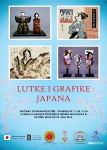 """Izložba """"Lutke i grafike Japana u Podgorici"""""""