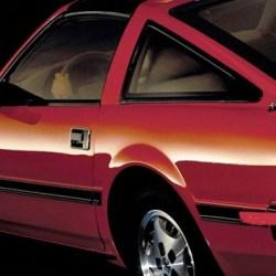 1984-1989 300ZX