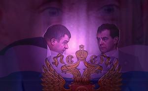 День борьбы в коррупцией в РФ | Блог З.С.В. Свобода слова