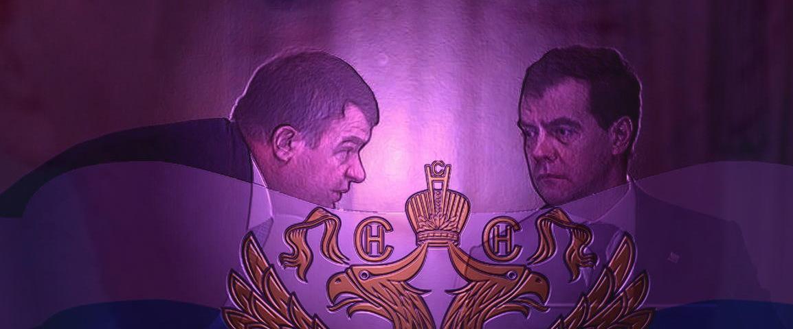 День борьбы в коррупцией в РФ   Блог З.С.В. Свобода слова