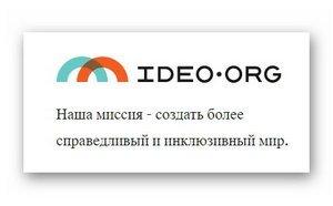 Учредители и главные выгодоприобретатели Альянса ID2020 | Блог З.С.В. Свобода слова