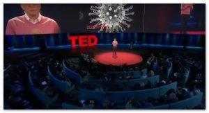 2015 год. Б. Гейтс на конференции. Доклад о новой более эффективной, чем ядерная бомба, угрозе человечеству | Блог З.С.В. Свобода слова