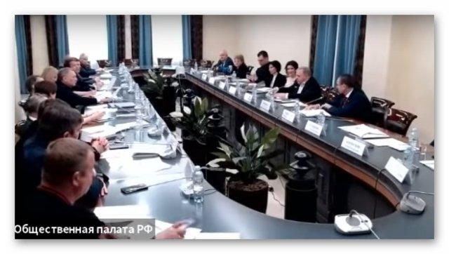 Круглый стол Общественной палаты РФ на тему биотерроризма | Блог З.С.В. Свобода слова