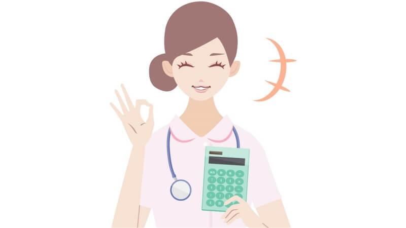笑顔の可愛い看護師