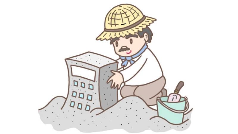 砂の会社を作って起業を夢見るおじさん