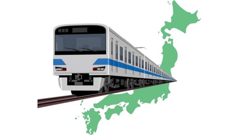 通勤手当に一番使われる電車