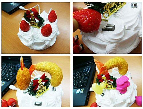xmas_cake_usb.jpg