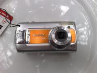 Canon A470: 7,1 megapixels